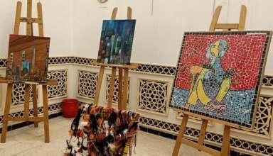 Le Salon régional des clubs d'arts plastiques a Monastir
