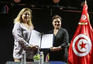 المركز الوطني لفنّ العرائس مركز تونس الدولي للاقتصاد الثقافي الرقمي