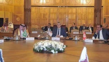 المكتب التنفيذي لوزراء الإعلام العرب