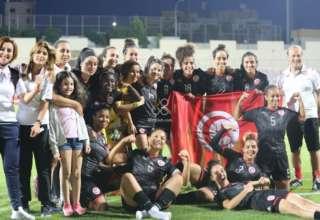 المنتخب الوطني التونسي سيدات لكرة القدم