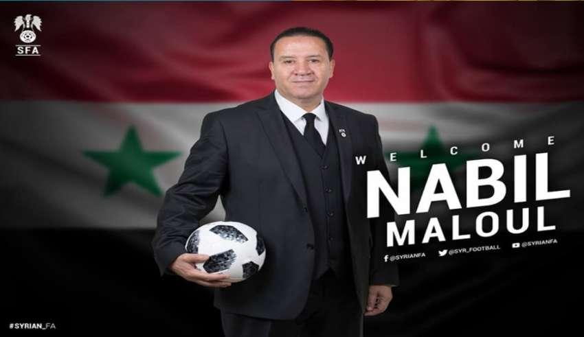 نبيل معلول يقود منتخب سوريا لنهائيات 2022