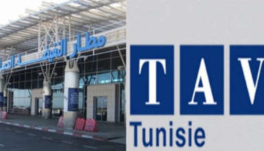 تاف تونس